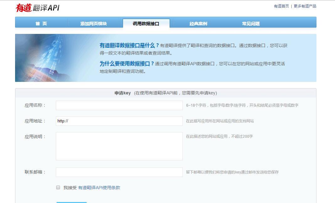 web8.jpg