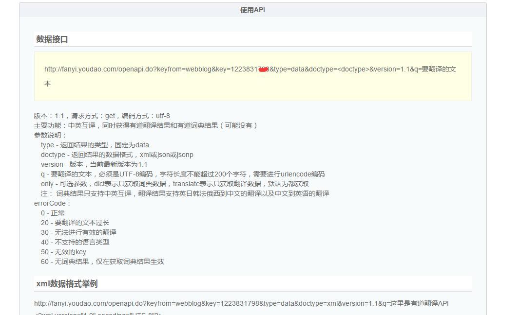 web9.jpg
